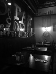 The low lighting created a relaxed feel to the restaurant. Photo by Megan Palumbo
